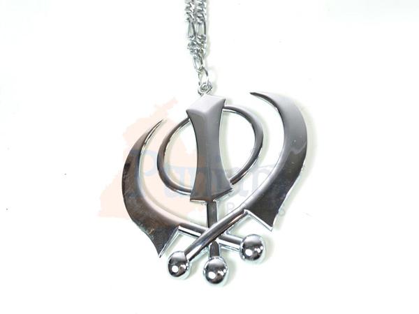 Punjabi Roots Khanda Car Chain Silver Small