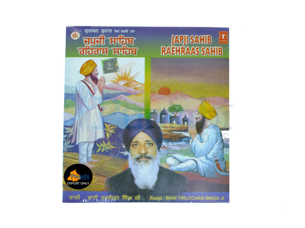 A source for Sri Guru Granth Sahib files and more