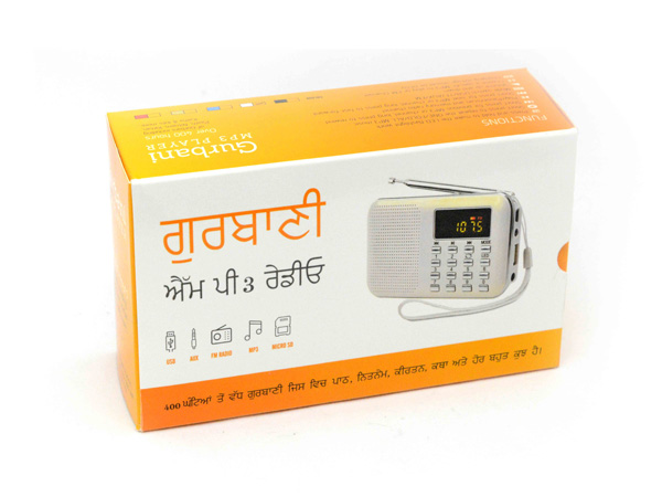 Gurbani Player - MP3 - FM radio